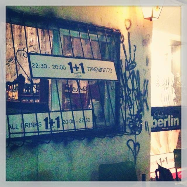 salon berlin