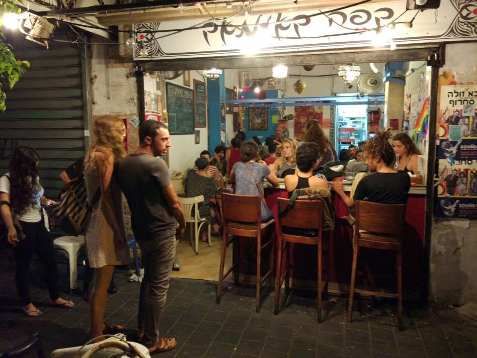 Vegan Restaurant Tel Aviv - Kaimak coffe shop