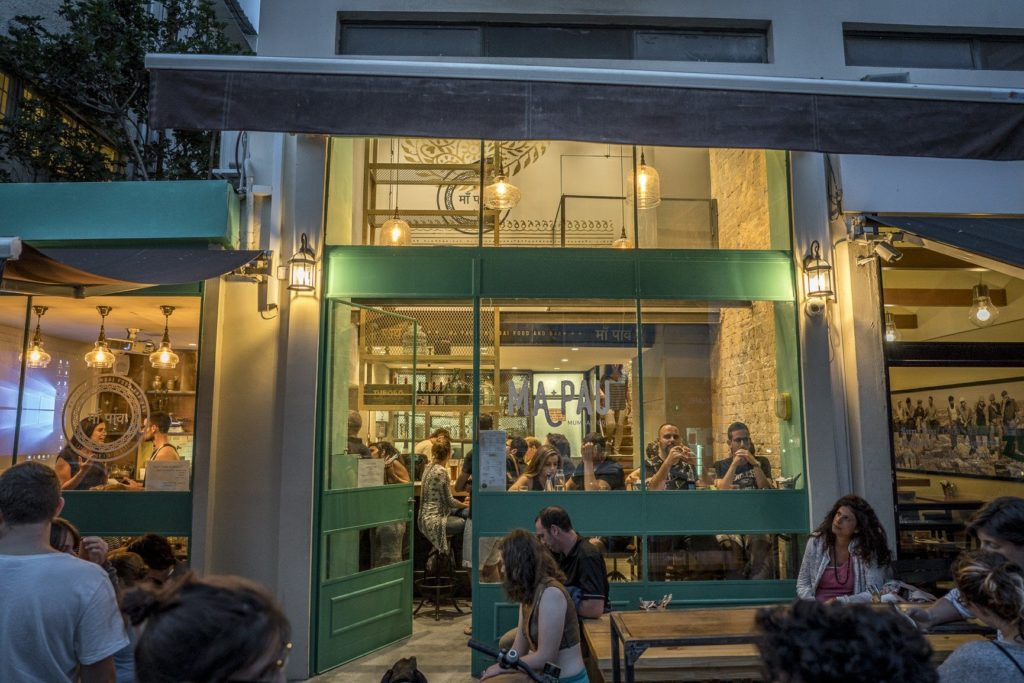 Ma Pau - an Indian Restaurant Tel Aviv