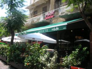 Agadir- Nahalat Binyamin