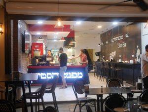 Mifgash Hasteak street bar